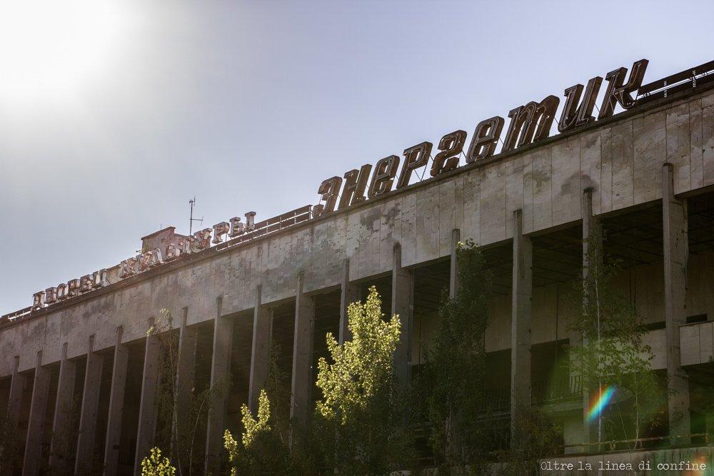 pripyat-energetik
